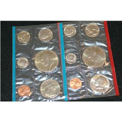 1976 US Mint Coin Set, UNC