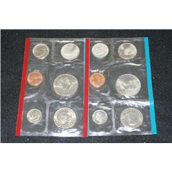 1979 US Mint Coin Set, P&D Mints, UNC