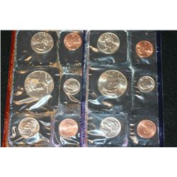 1997 US Mint Coin Set, P&D Mints, UNC