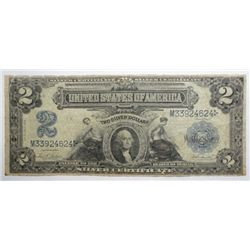 1899 $2 silver certificate  VG