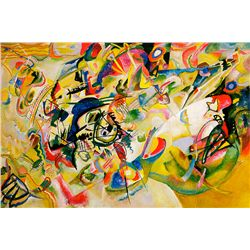 Composition No 7 - Kandinsky - Limited Edition on Canvas