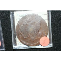 """Russia 1766 EM 5 Kopeks """"Catherine the Great"""" Cr. 59.3 Foreign Ancient Coin"""