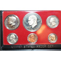 1975-S US Mint Proof Set
