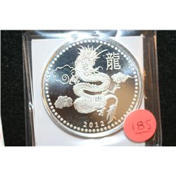 2012 Year of the Dragon Foreign Coin, .999 Fine 1 Oz.