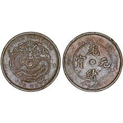 China. HuPeh Province. AE 10 Cash (1902-1905). XF