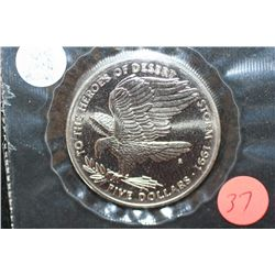 1991 Republic of the Marshall Islands $5 Coin, To the Heroes of Desert Storm