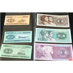 1980 Foreign Bank Note, lot of 3, 1 Yi Jiao, 2 Er Jiao & 5 Wu Jiao Bills