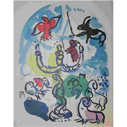 "Chagall ""The Tribe of Dan"" 1963"