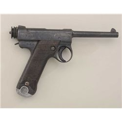 Japanese small guard 8mm Nambu pistol with  leather clamshell holster, serial #60810,  dated 14.5.