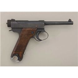 Japanese Nambu large guard semi-automatic  pistol, 8mm cal., blued finish, with original  holster in