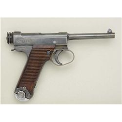 Japanese large guard Nambu pistol 8mm dated  18.12, serial #4136, The pistol shows applied  cold blu