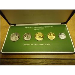 NATIONAL COINAGE OF ETHOPIA PROOF SET