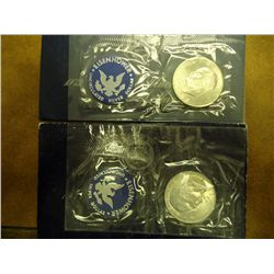 1971 & 72 IKE SILVER DOLLARS (UNC) (BLUE PACKS)