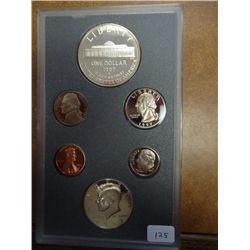 1997 US PRESTIGE PROOF SET BOTANIC GARDEN