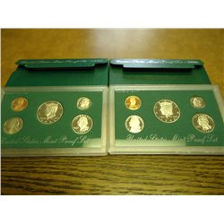 1995 & 96 US PROOF SETS (WITH BOXES)