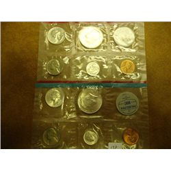 1964 US MINT SET SILVER (UNC) P/D (NO ENVELOPE)