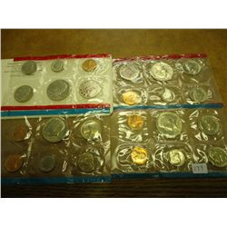 1971 & 72 US MINT SET (UNC) P/D/S