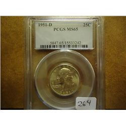 1951-D WASHINGTON SILVER QUARTER PCGS MS65