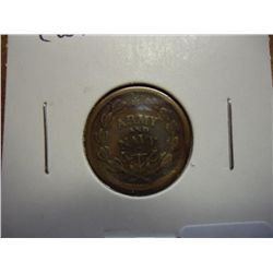 CIVIL WAR TOKEN  ARMY AND NAVY