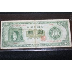 1964 Korea 100 Won Foreign Bank Note