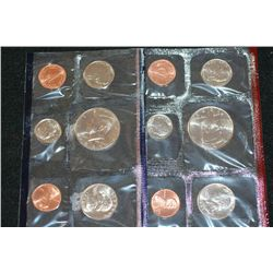 1993 US Mint Coin Set, P&D Mints, UNC