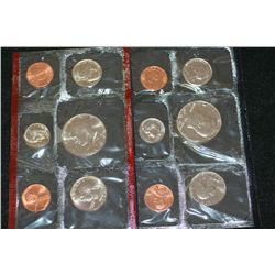 1986 US Mint Coin Set, P&D Mints, UNC