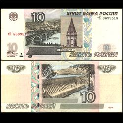 1997 Russia 10 Ruble Note Circulated (CUR-06700)