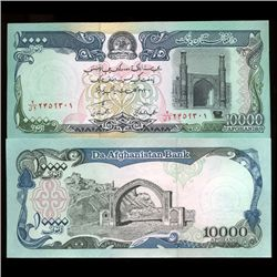 1993 Afghanastan 10000 Afghanis Crisp Unc Note (COI-3800)