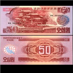1988 N Korea 50 Won Note Crisp Unc (CUR-06727)