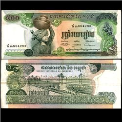 1996 Cambodia 500 Reils Note Hi Grade (CUR-06829)