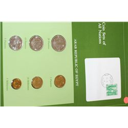 Arab Republic of Egypt; Coin Sets of All Nations W/Stamp Dated 1984