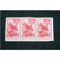 Benjamin Franklin 250th Anniversary 3 Cent Stamp, Lot of 3