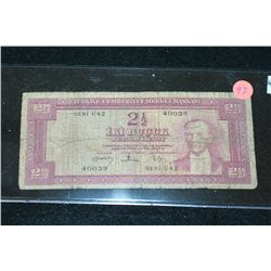 1930 Turkish 2 1/2 Turk Lirasi Foreign Bank Note