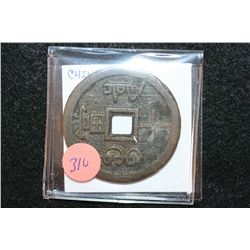 Chinese Foreign Coin W/Square Hole in Middle