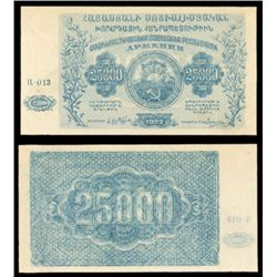 Armenian Socialist Soviet Republic, 1922 Issue Banknote.