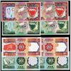 Bahrain Monetary Agency Series L.1973 Banknote Assortment.