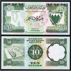 Bahrain Monetary Agency, 1973 Issue Banknote.