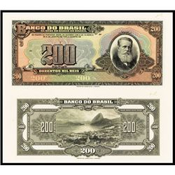 Banco Do Brasil, Estampa 1A, 1923 Issue Proof Banknote.