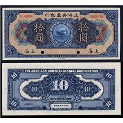 American Oriental Bank, 1919 Shanghai Branch Issue Specimen.