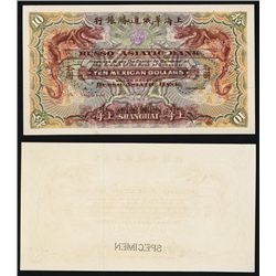 Russo-Asiatic Bank, 1909 10 Mexican Dollars Issue, Specimen Banknote.