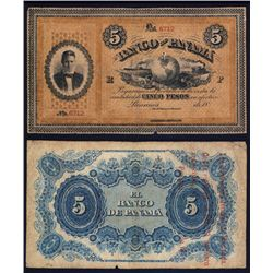 Banco De Panama, 1869 Issue Foreign Banknote.