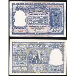 Reserve Bank of India, ND (1957-62) Issue Banknote.