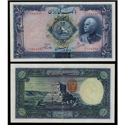 Bank Melli Iran, 1938 / AH1317 Issue Banknote.