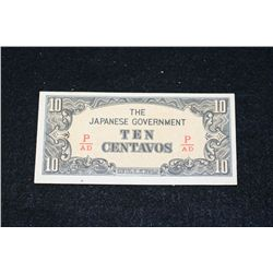 The Japanese Gov't Ten Centavos Foreign Note