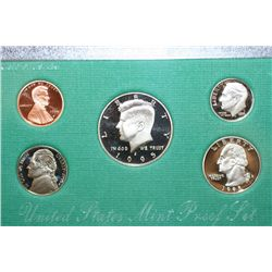 1995-S US Mint Proof Set