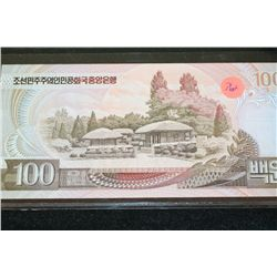 1992 North Korea Foreign Bank Note, UNC