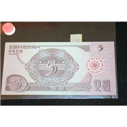 Foreign Bank Note
