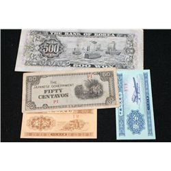 Korea 500 Won Foreign Bank Note, The Japanese Gov't 50 Centavos Foreign Bank Note & Foreign Bank Not