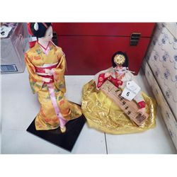 Pair of Geisha Dolls