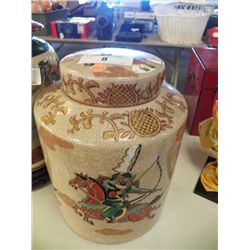 "Large Ginger Jar With Lid 9"" x 12"""